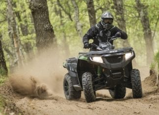 2017 Arctic Cat Alterra Lineup First Look